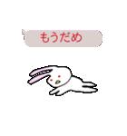 吹き出しウサギ (日本語版)(個別スタンプ:17)