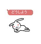 吹き出しウサギ (日本語版)(個別スタンプ:18)