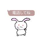 吹き出しウサギ (日本語版)(個別スタンプ:19)