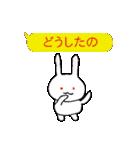 吹き出しウサギ (日本語版)(個別スタンプ:20)
