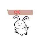 吹き出しウサギ (日本語版)(個別スタンプ:21)