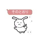 吹き出しウサギ (日本語版)(個別スタンプ:22)