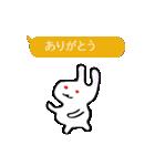 吹き出しウサギ (日本語版)(個別スタンプ:23)