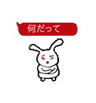 吹き出しウサギ (日本語版)(個別スタンプ:24)