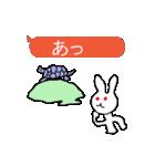 吹き出しウサギ (日本語版)(個別スタンプ:25)