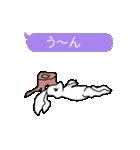 吹き出しウサギ (日本語版)(個別スタンプ:26)