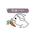 吹き出しウサギ (日本語版)(個別スタンプ:27)