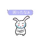 吹き出しウサギ (日本語版)(個別スタンプ:28)