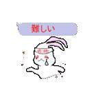吹き出しウサギ (日本語版)(個別スタンプ:29)