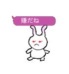 吹き出しウサギ (日本語版)(個別スタンプ:31)