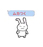 吹き出しウサギ (日本語版)(個別スタンプ:33)