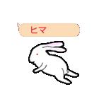 吹き出しウサギ (日本語版)(個別スタンプ:35)