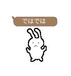 吹き出しウサギ (日本語版)(個別スタンプ:36)