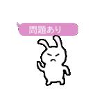 吹き出しウサギ (日本語版)(個別スタンプ:37)
