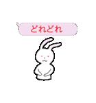 吹き出しウサギ (日本語版)(個別スタンプ:38)