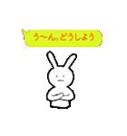吹き出しウサギ (日本語版)(個別スタンプ:39)