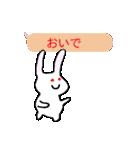 吹き出しウサギ (日本語版)(個別スタンプ:40)