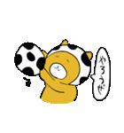 にゃんまる(個別スタンプ:1)
