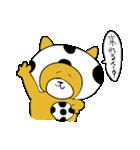 にゃんまる(個別スタンプ:2)