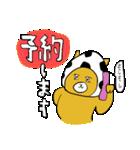 にゃんまる(個別スタンプ:4)