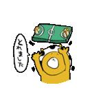 にゃんまる(個別スタンプ:5)