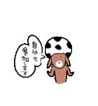 にゃんまる(個別スタンプ:6)