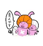 にゃんまる(個別スタンプ:7)