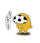 にゃんまる(個別スタンプ:8)