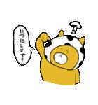 にゃんまる(個別スタンプ:9)