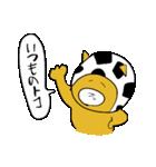 にゃんまる(個別スタンプ:11)