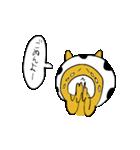 にゃんまる(個別スタンプ:14)