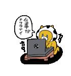 にゃんまる(個別スタンプ:15)