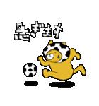 にゃんまる(個別スタンプ:17)