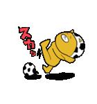 にゃんまる(個別スタンプ:19)