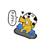 にゃんまる(個別スタンプ:21)