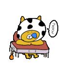 にゃんまる(個別スタンプ:23)