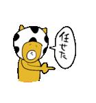 にゃんまる(個別スタンプ:25)