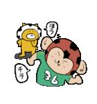 にゃんまる(個別スタンプ:26)