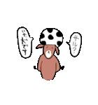 にゃんまる(個別スタンプ:27)