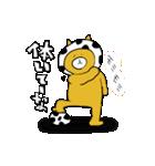 にゃんまる(個別スタンプ:29)