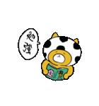 にゃんまる(個別スタンプ:30)