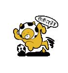 にゃんまる(個別スタンプ:32)