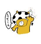 にゃんまる(個別スタンプ:33)