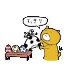 にゃんまる(個別スタンプ:34)