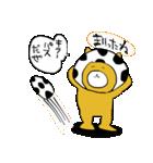 にゃんまる(個別スタンプ:35)