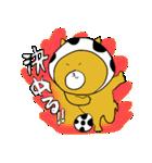 にゃんまる(個別スタンプ:37)