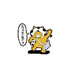 にゃんまる(個別スタンプ:39)