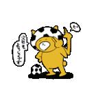 にゃんまる(個別スタンプ:40)
