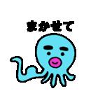 青色たこ君(個別スタンプ:10)