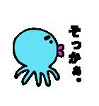 青色たこ君(個別スタンプ:11)
